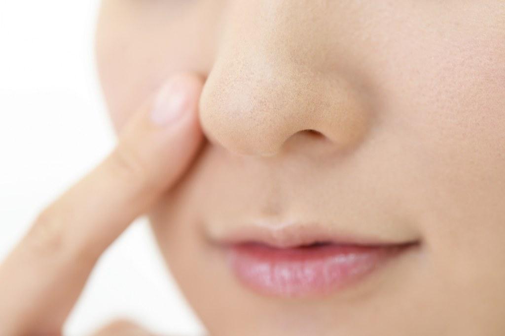 Nasal Concha Operation
